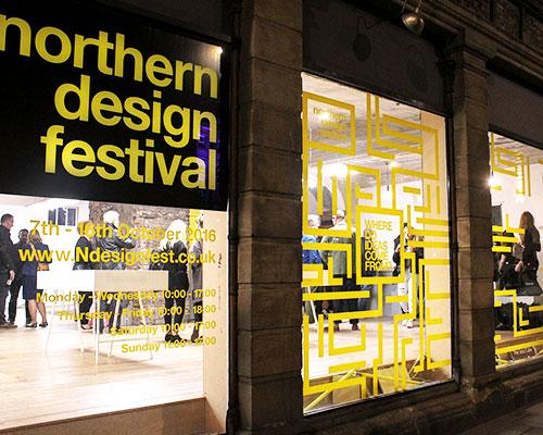 NORTHERN DESIGN FESTIVAL 2017