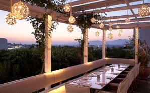 Outdoor Dining Area photo by Vagelis Paterakis